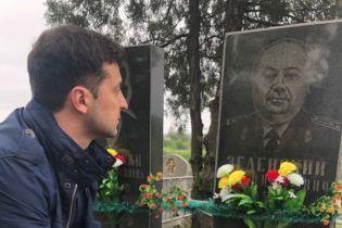 Зеленский заявил, что никто не имеет права приватизировать победу во Второй мировой войне