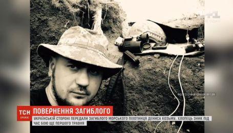 Бойовики повернули тіло українського військового, який зник в районі Докучаєвська