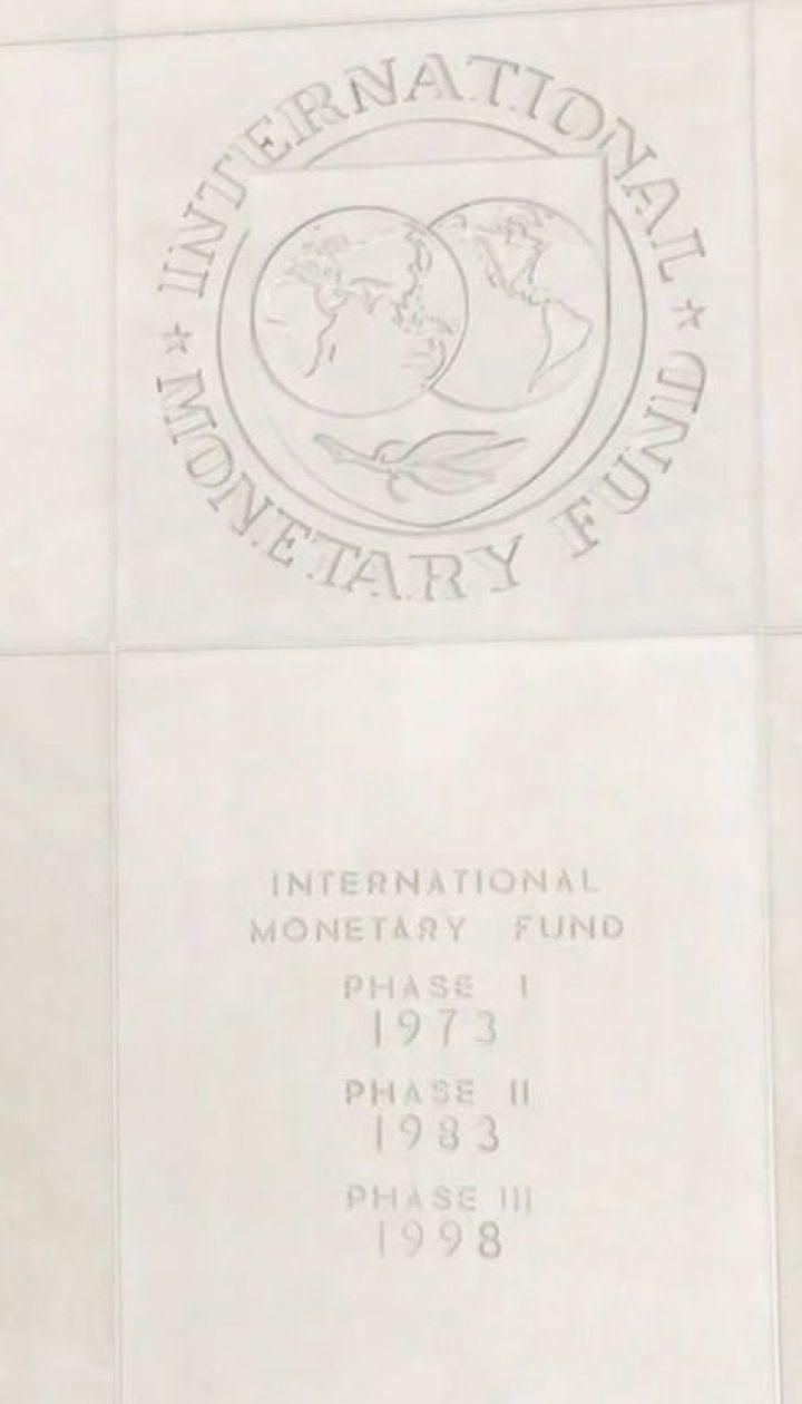 Україна має всі шанси вчасно отримати другий транш від МВФ