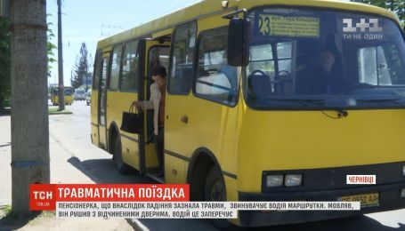 Пенсіонерка у Чернівцях випала з маршрутки