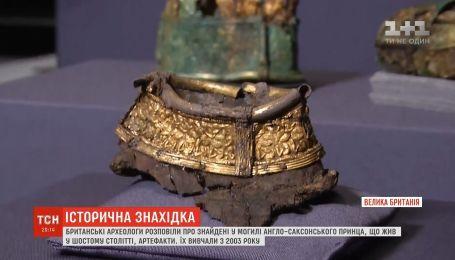 Британские археологи исследовали могилу принца, который жил в VI веке