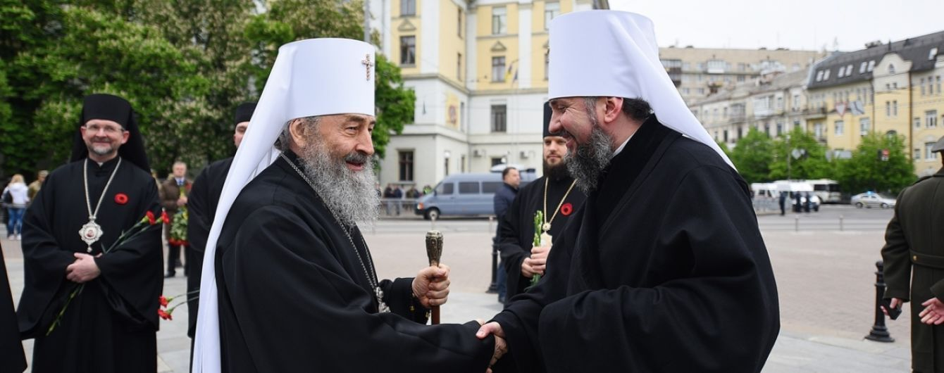 Предстоятель ПЦУ Епифаний встретился с главой УПЦ МП Онуфрием