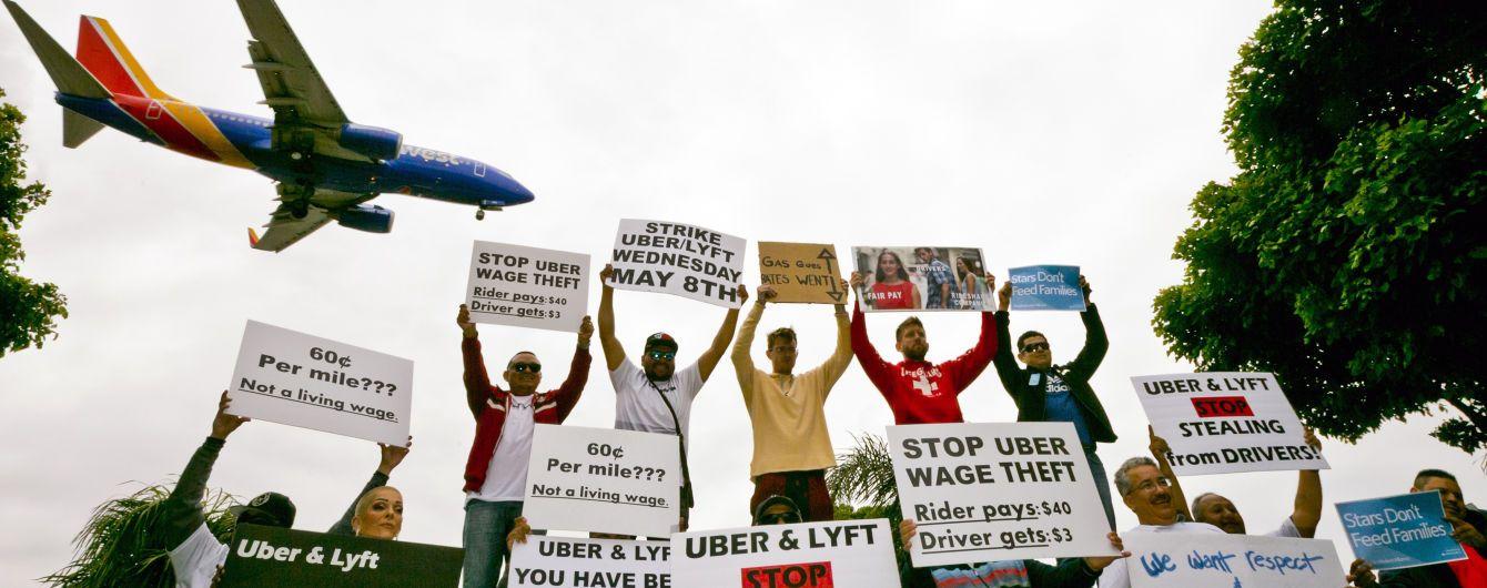 У США, Британії та Австралії водії Uber вийшли на акції протесту через мізерні зарплати