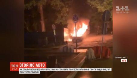 Спалахнуло авто протестувальників проти забудови столичної Воздвиженки