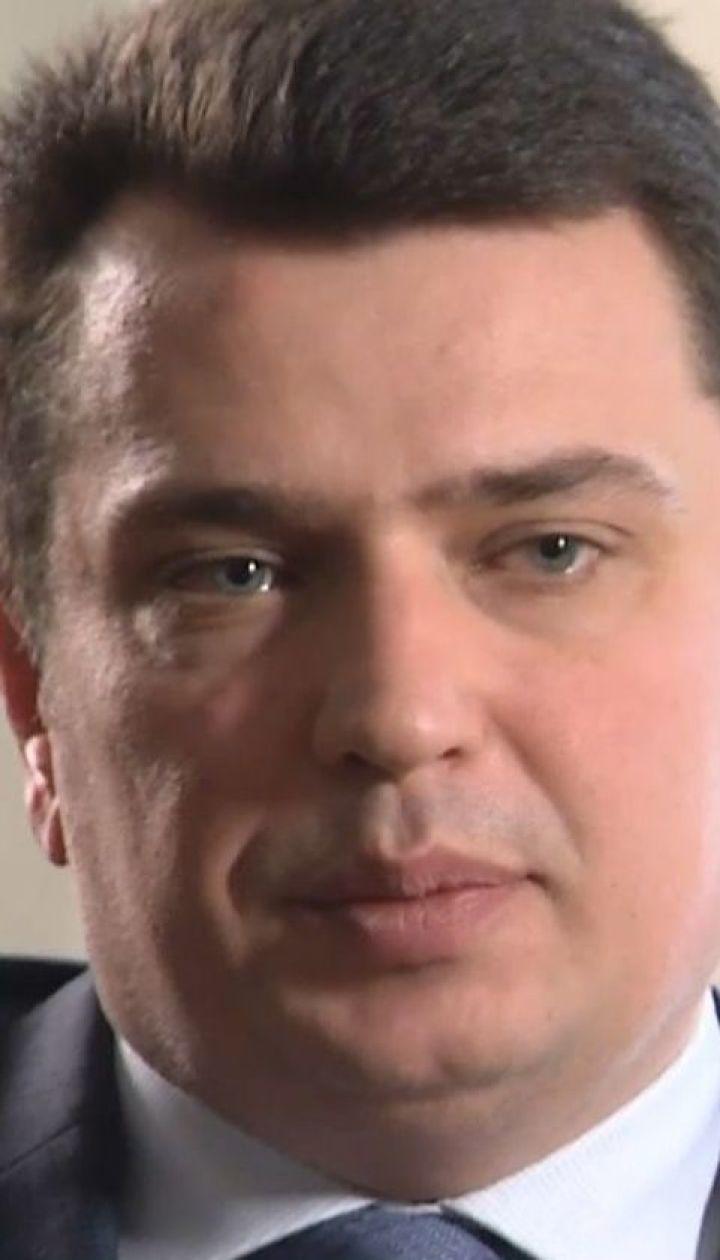 Директора НАБУ Ситника викликають на допит до Генпрокуратури