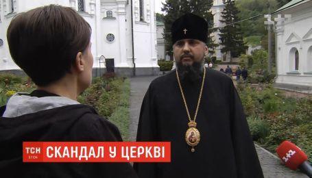 УПЦ Київського патріархату існує: конфлікт між Епіфанієм та Філаретом стає публічним