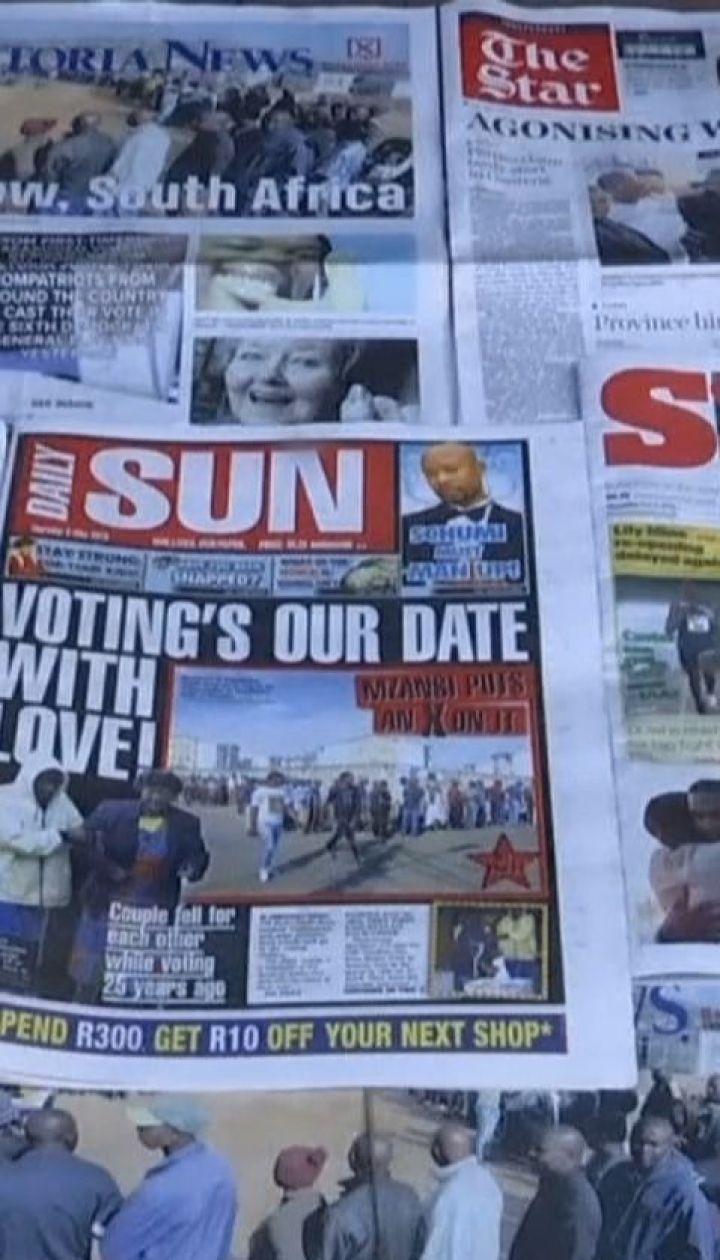 Чергове російське втручання у вибори зафіксували у ПАР