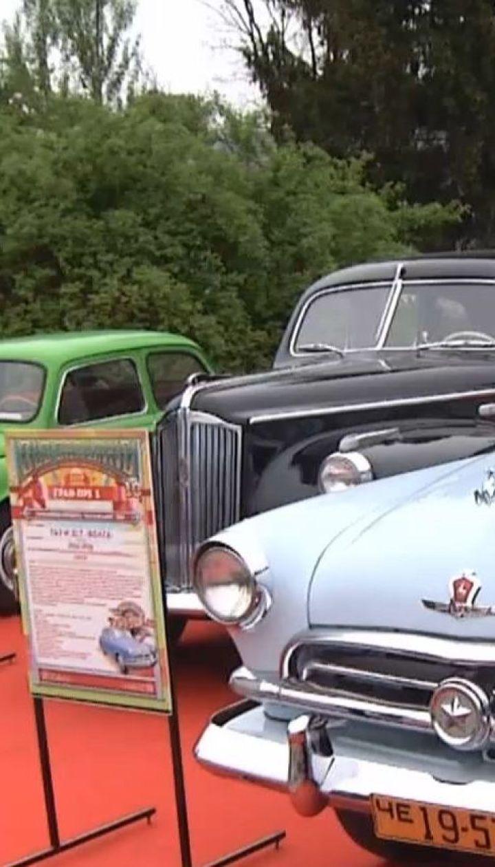 У Києві стартував фестиваль раритетних автівок
