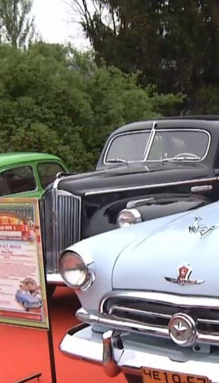 В Киеве стартовал фестиваль раритетных автомобилей