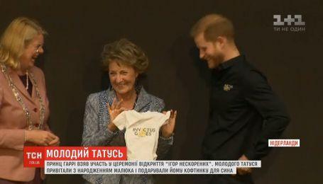 """Принц Гарри прибыл на """"Игры непокоренных"""": впервые после родов жены он вернулся к работе"""