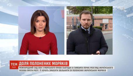 Росії доведеться виконати рішення Міжнародного суду ООН - експерти