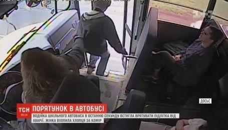 За мгновение до трагедии: водитель автобуса спасла подростка-пассажира