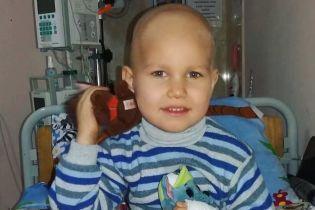 Родина 4-річного Владика Кириченка просить допомогти врятувати життя синові