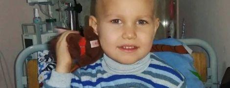 Семья 4-летнего Владика Кириченко просит помочь спасти жизнь сыну