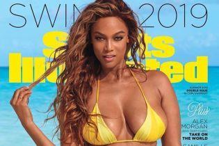 Еще ого-го: 45-летняя Тайра Бэнкс снялась в бикини для обложки Sports Illustrated