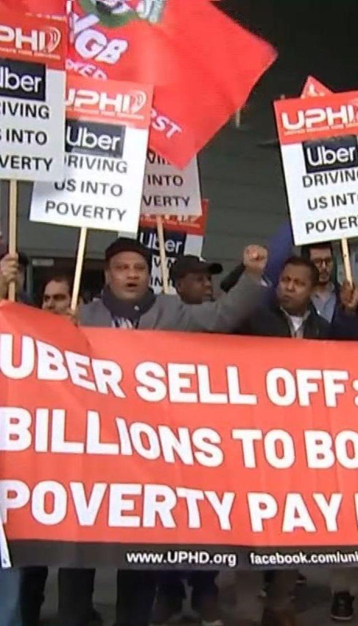 У США, Великій Британії та Австралії пройшли акції протестів водіїв Uber