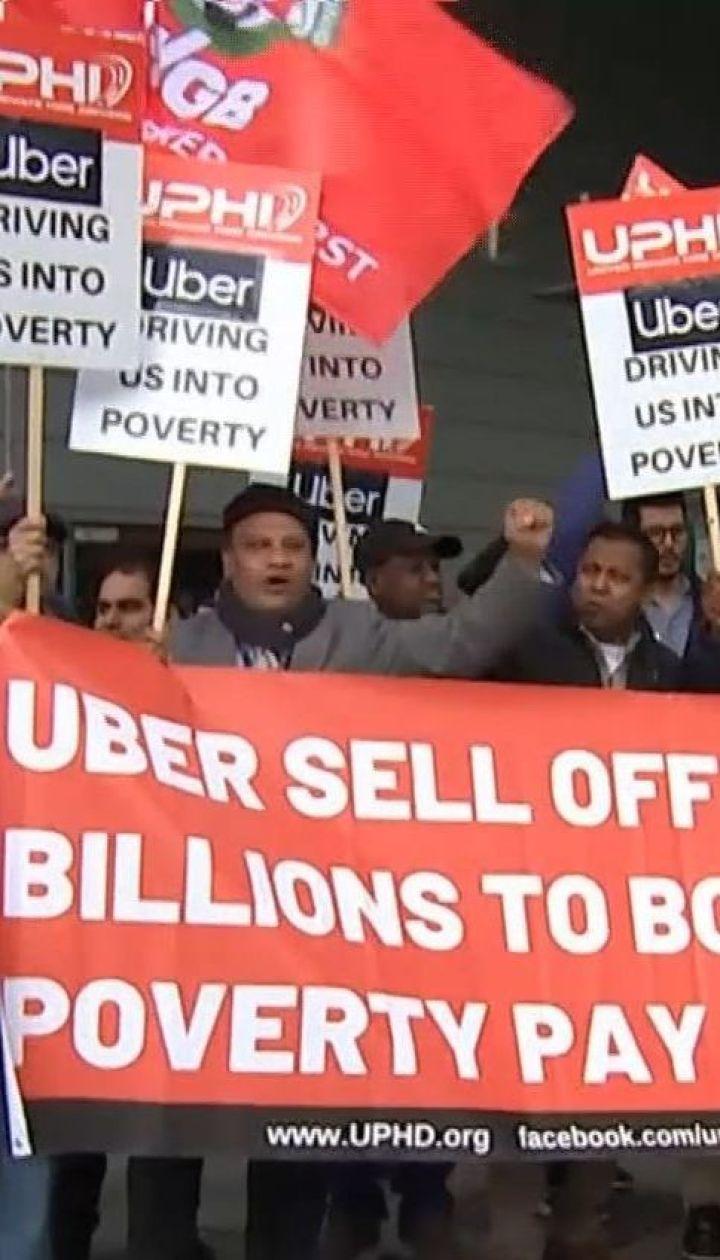 В США, Великобритании и Австралии прошли акции протеста водителей Uber