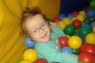 Ви можете допомогти поліпшити стан 3-річної Веронічки