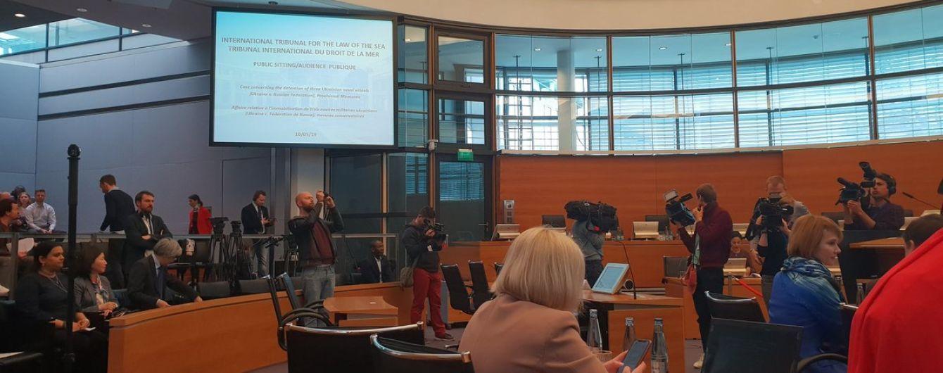 Международный трибунал начал слушания дела по захвату РФ украинских моряков