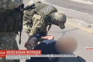 В Одессе задержали организатора международного канала переправки нелегалов, который вербовал украинцев