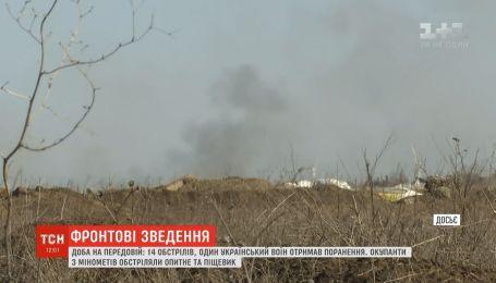 Ситуация на фронте: 14 раз обстреливали террористы наших военных