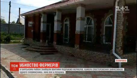 Жестокое убийство в Винницкой области: мертвыми нашли чету фермеров