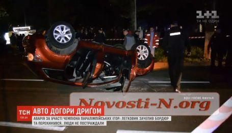 Легковушка чемпиона Параолимпийских игр Гриненко попала в аварию в Николаеве