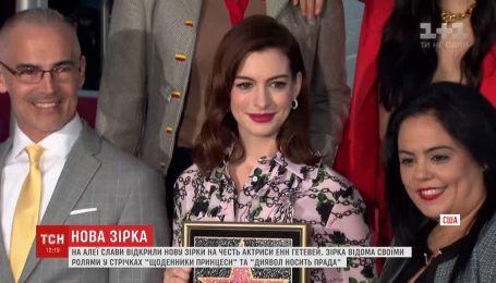 Актриса Енн Гетевей отримала власну зірку на голлівудській Алеї слави