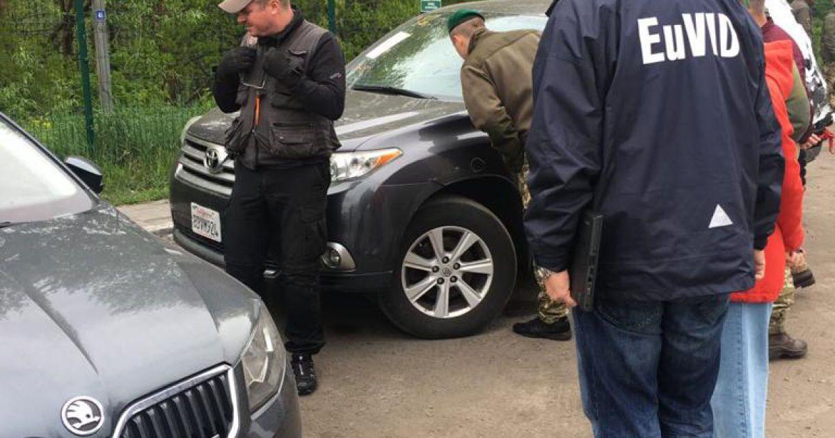 @ Державна прикордонна служба України