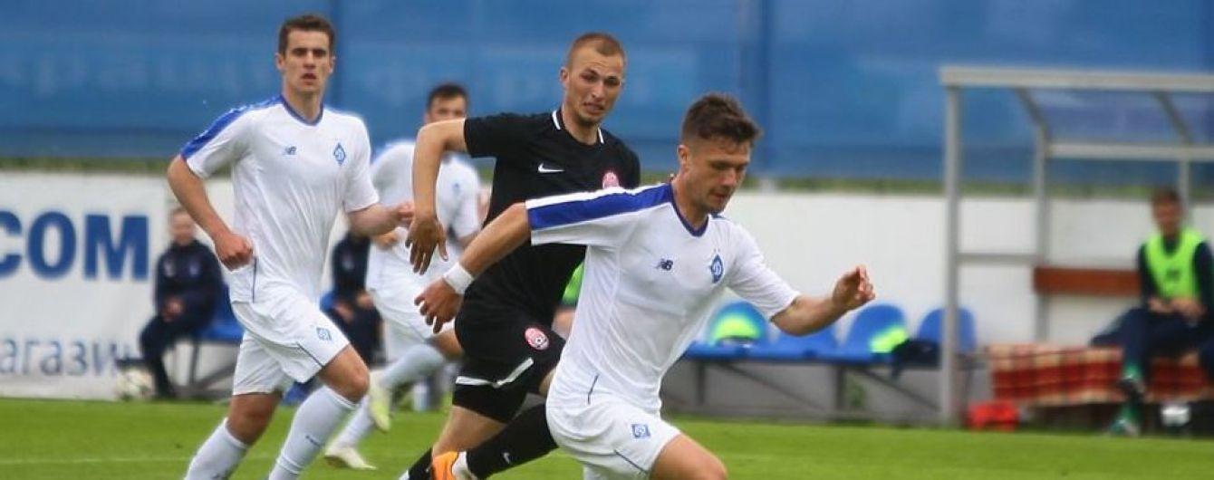 """Молодіжка """"Динамо"""" розгромила """"Зорю"""", Бєсєдін і Дуелунд повернулися на поле"""
