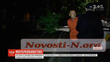 На очах у сусідів чоловік викинув 67-річну матір з балкону у Миколаєві