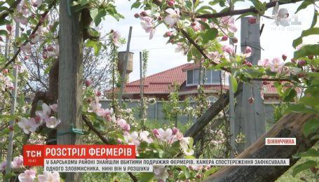 На Вінниччині розшукують підозрюваного у вбивстві подружжя підприємців-садівників