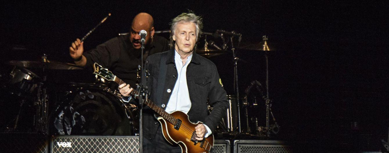 The Times назвало самых богатых британских музыкантов