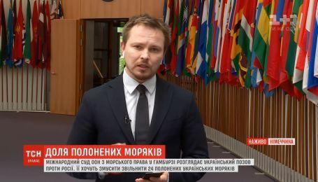 В Международном суде ООН адвокаты неоднократно обращали внимание на нестыковки в аргументации россиян