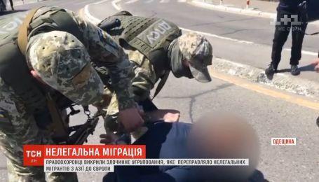 В Одессе задержали организатора международного канала переправки нелегальных мигрантов