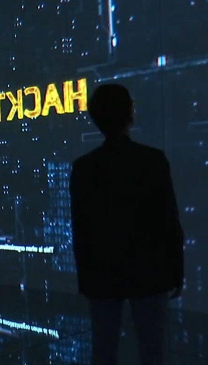 Мистецтво стеження і перевтілення: у Вашингтоні відкрили оновлений музей шпигунства
