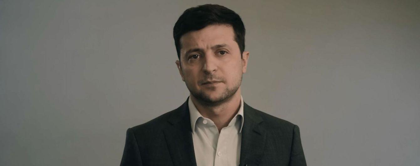 Зеленский обратился к нардепам и сравнил Порошенко с туристом в египетском отеле