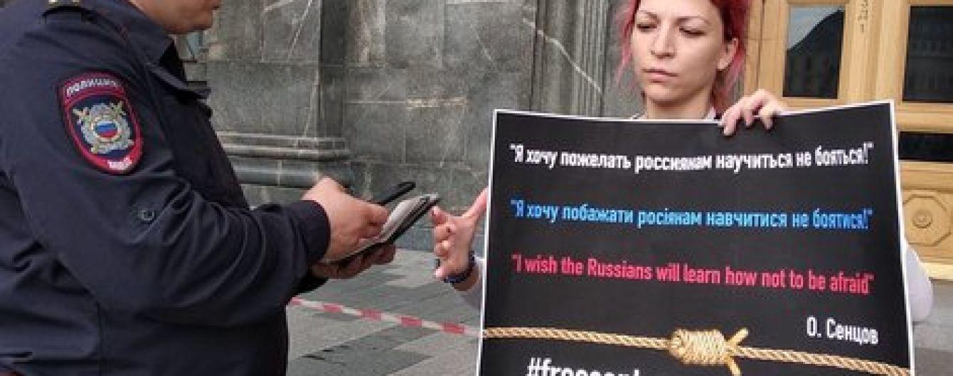 В Москве прошли пикеты в защиту Сенцова