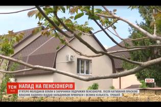 Ограбление пенсионеров в Одессе. Злоумышленники изучали местность за неделю до нападения