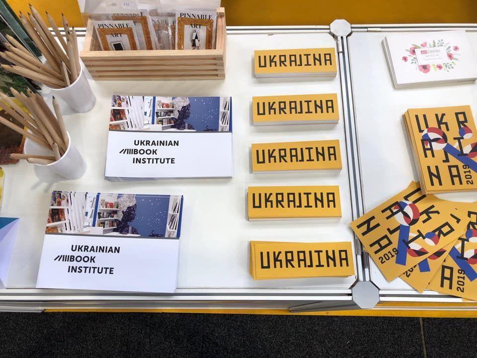 книжна виставка Прага