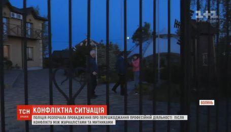 Інцидент між журналістами та митниками розслідує поліція Волині