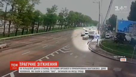 Двоє військових загинули у ДТП на столичній кільцевій дорозі