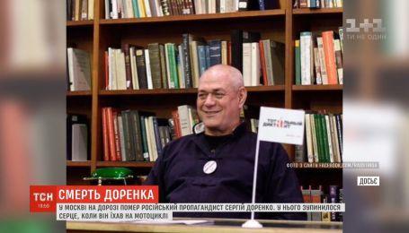 Смерть телекілера: як Доренко став україноненависником і допоміг Путіну прийти до влади