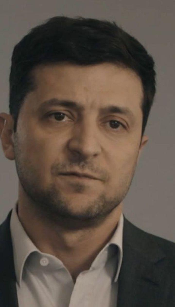 Призначити інавгурацію на 19 травня закликав ВР Володимир Зеленський