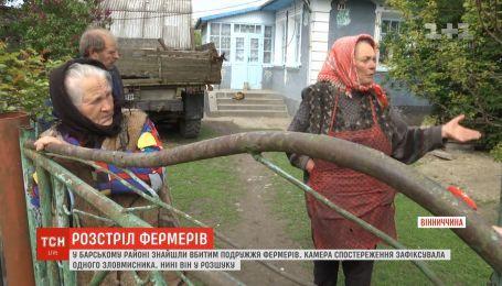 Невідомий застрелив подружжя фермерів у власному будинку