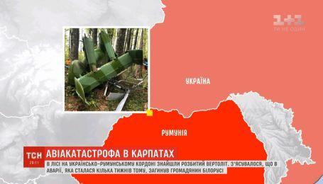 Гражданин Беларуси погиб в загадочном авиакрушении на украинско-румынской границе