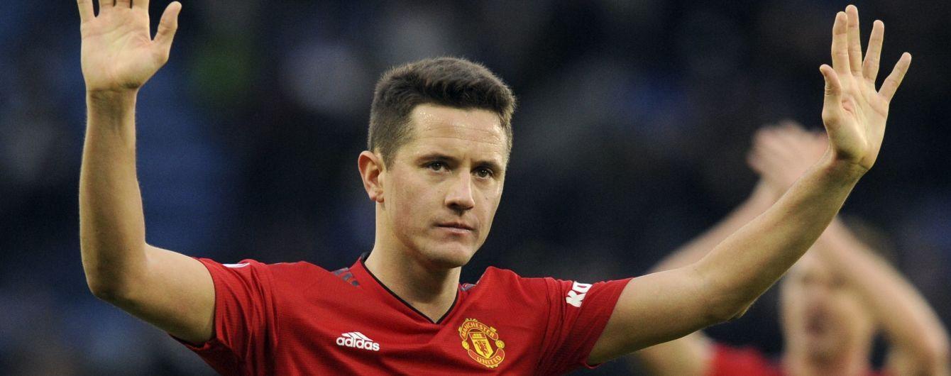"""""""Был частью невероятной истории"""". Футболист """"Манчестер Юнайтед"""" официально заявил про уход из клуба"""