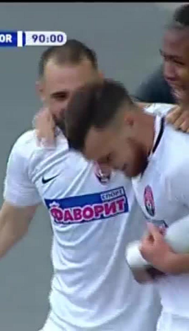 Динамо - Заря - 1:1. Видео гола Силаса