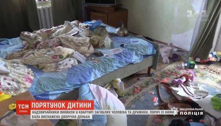 В Киеве двухлетний ребенок несколько дней находился в квартире с мертвыми родителями