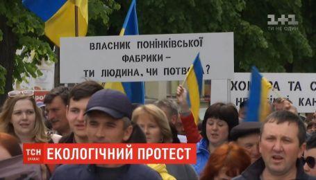 Жители Новоград-Волынского требовали прекратить отравление рек